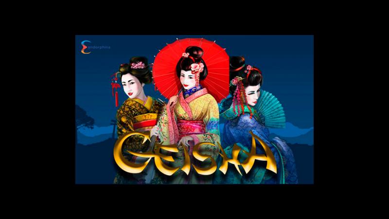 Обзор игрового автомата Geisha